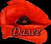 5230261_dalee_mak (100x86, 15Kb)