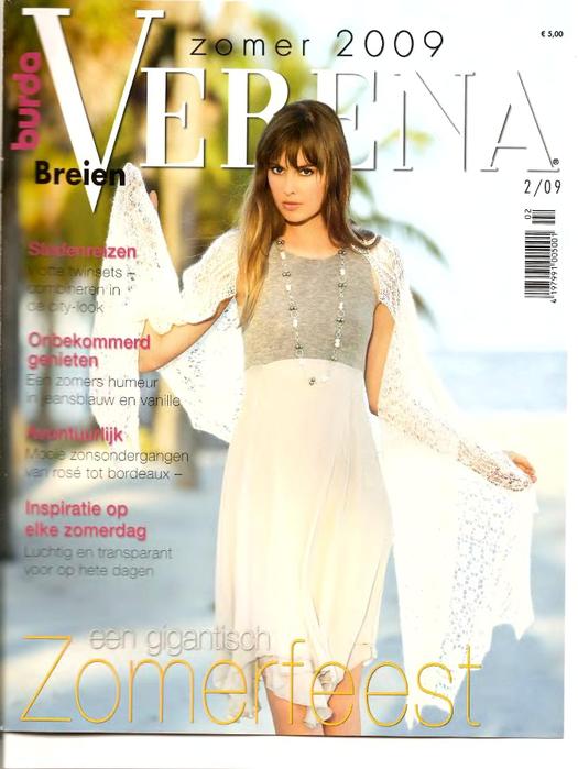 Verena2009-02_1 (525x700, 325Kb)