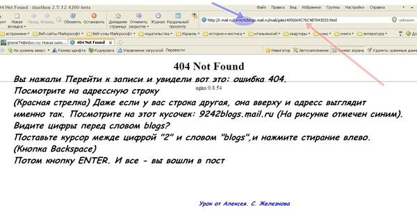 ошибка404 (600x305, 51Kb)