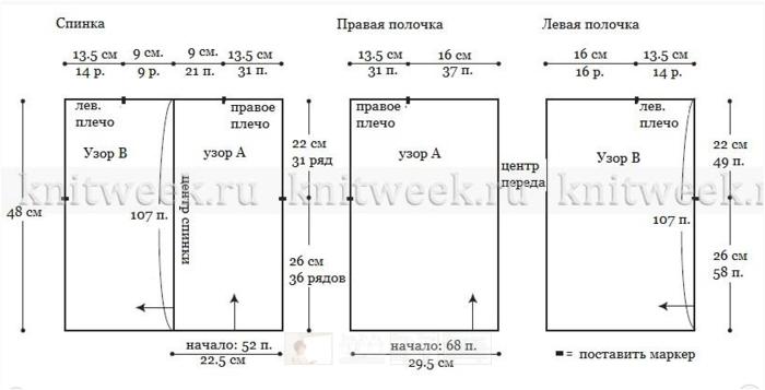 Fiksavimas1 (700x357, 132Kb)