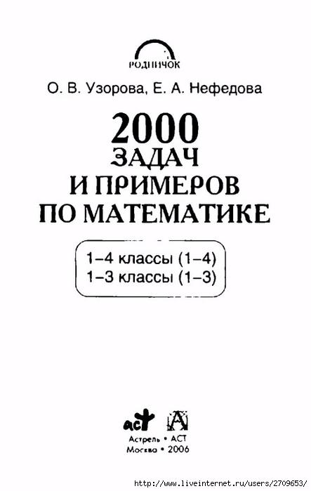 2 (443x700, 86Kb)