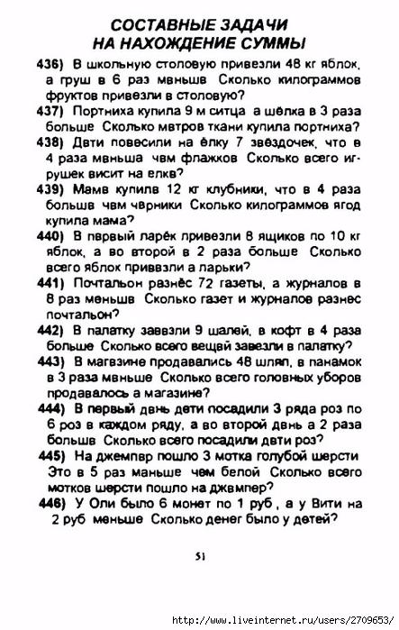 52 (443x700, 242Kb)