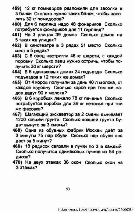54 (443x700, 217Kb)