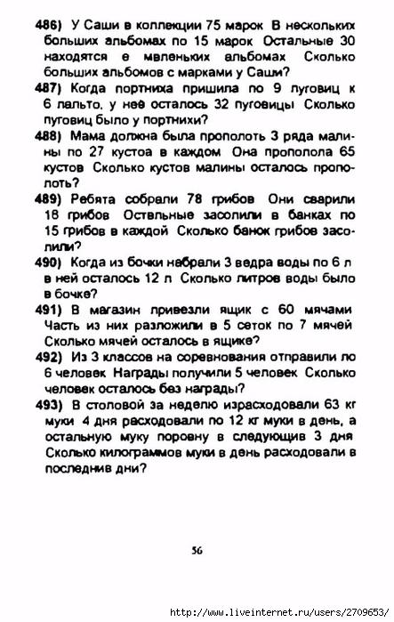 57 (443x700, 214Kb)