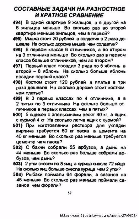 58 (443x700, 253Kb)