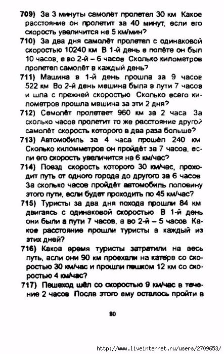 81 (443x700, 253Kb)