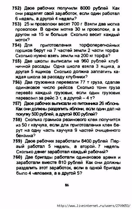 87 (443x700, 252Kb)