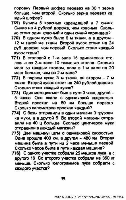 89 (443x700, 253Kb)
