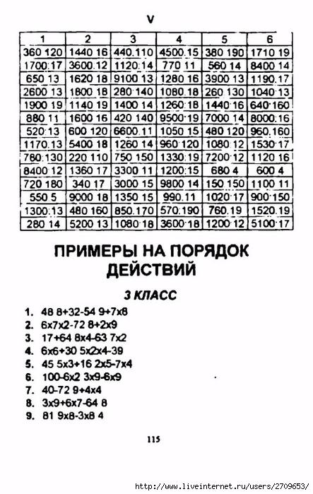116 (443x700, 213Kb)