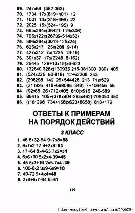 120 (443x700, 174Kb)