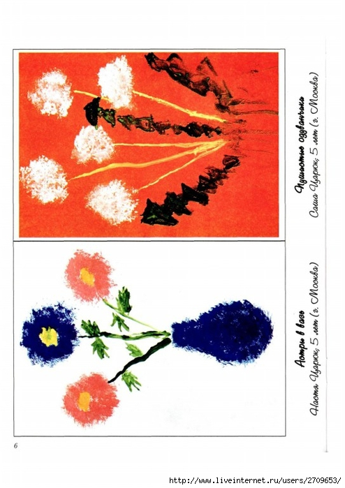 рисование методом тычка.page35 (494x700, 208Kb)