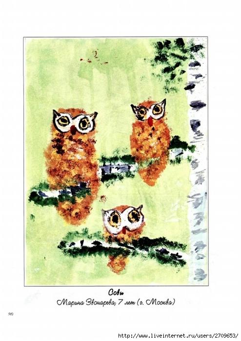 рисование методом тычка.page48 (494x700, 225Kb)