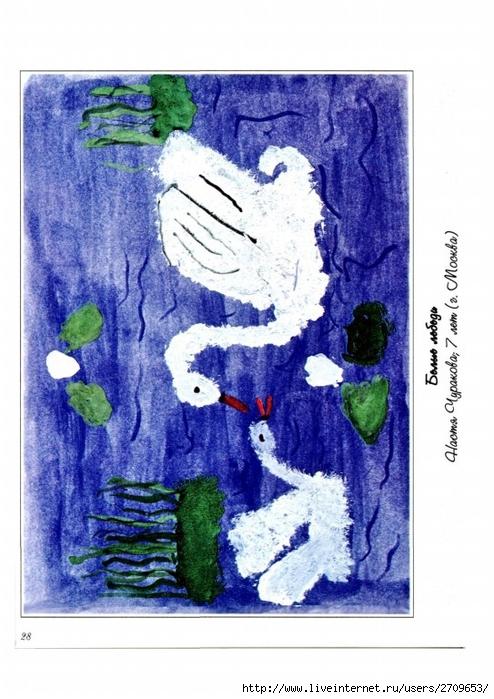 рисование методом тычка.page56 (494x700, 269Kb)