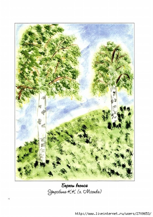 рисование методом тычка.page58 (494x700, 256Kb)