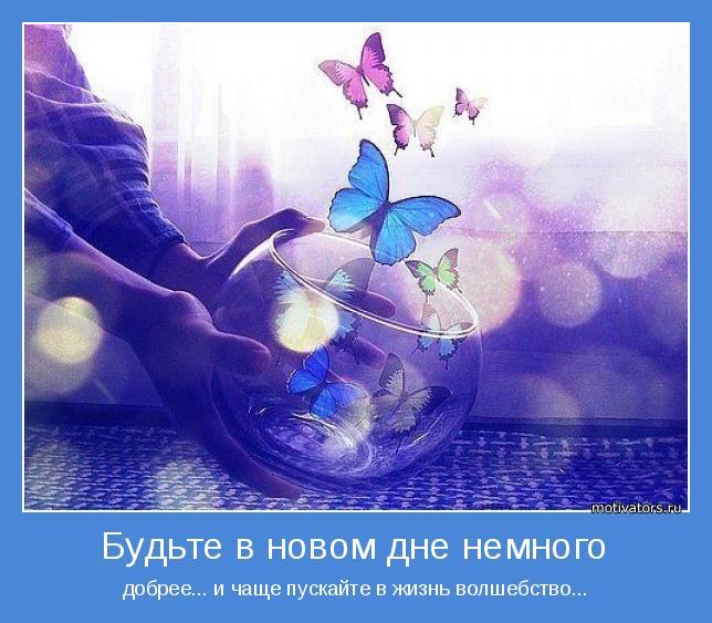 motivator-69015 (644x563, 60Kb)