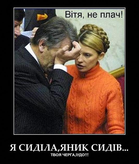 demotivators.org.ua-476310-3 (533x628, 208Kb)
