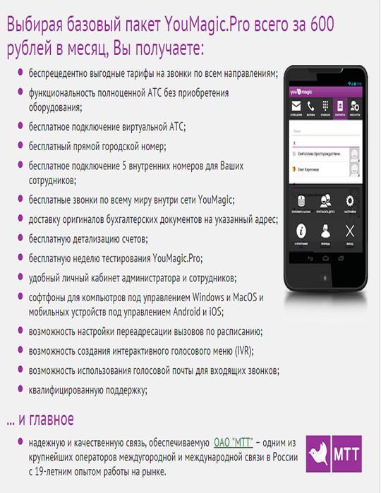 АТС1 (540x700, 290Kb)