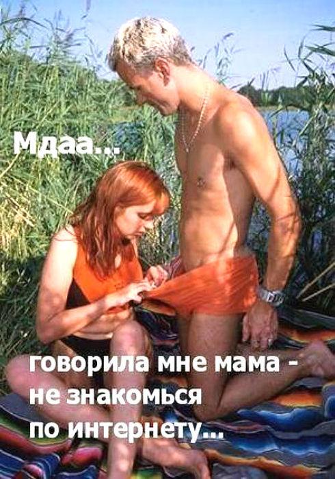 devushka-konchila-v-rot-porno