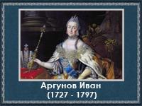 5107871_Antropov_Aleksei (200x150, 69Kb)