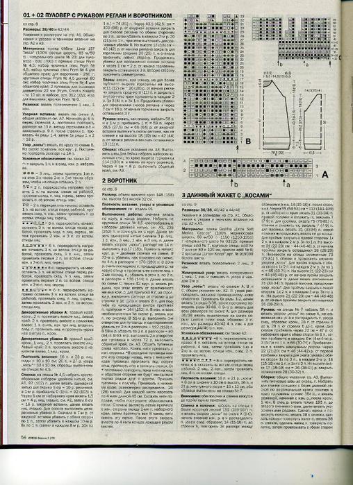 img713 (508x700, 462Kb)