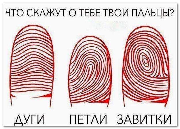 4003916_20150212_132254 (625x448, 397Kb)