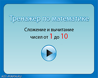 5111852_tr11 (375x300, 81Kb)
