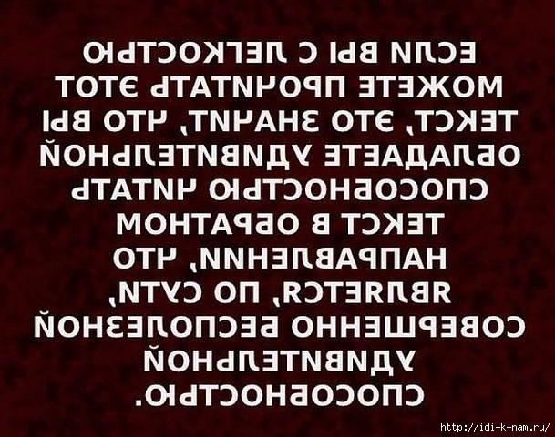 1423754018_smrotsmro (609x480, 183Kb)