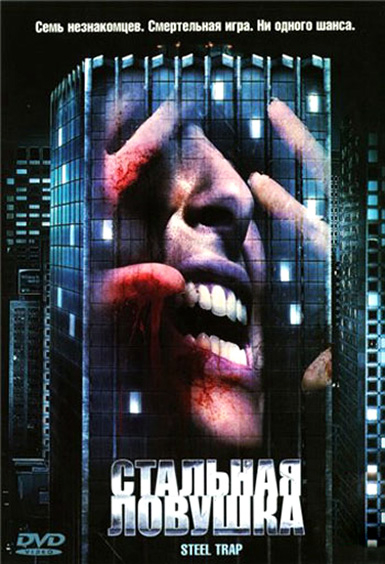 DEADHOUSE.PW (385x564, 216Kb)