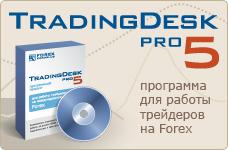 bnnr_tradingdesk (228x150, 18Kb)