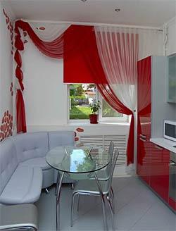 кухня красная (250x328, 14Kb)