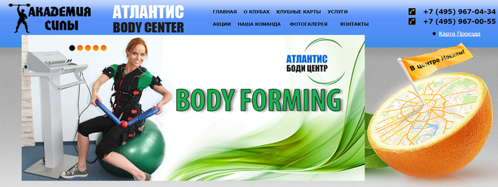 4535473_Fitnes_centr (700x263, 254Kb)