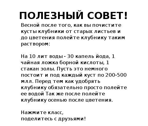 getImь (500x424, 15Kb)
