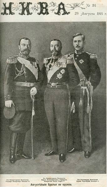 http://img1.liveinternet.ru/images/attach/c/0/120/408/120408617_343pxNikolai_II_and_George_V_and_Albert_I.jpg