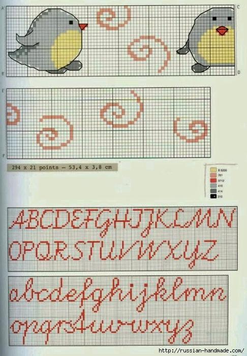Схемы детской вышивки (4) (486x700, 285Kb)