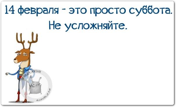 1423679815_frazki-3 (604x367, 97Kb)