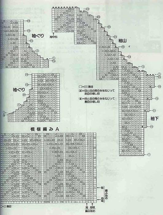 Р¶3 (531x699, 343Kb)