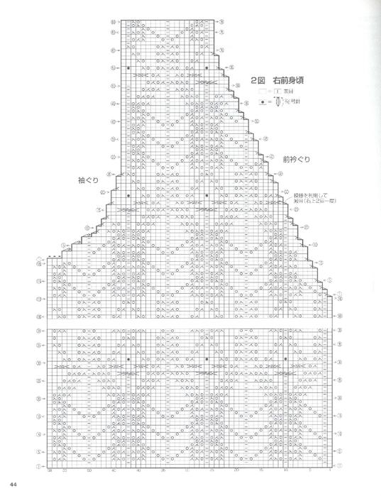 00044 (537x700, 213Kb)