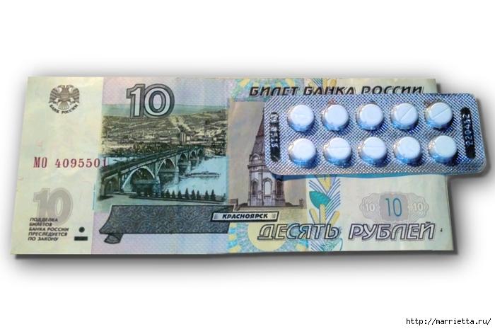 Дешевые аналоги дорогих лекарств (1) (700x465, 177Kb)