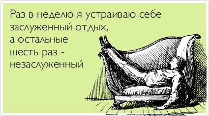 atkritka_1347135715_221 (425x237, 107Kb)