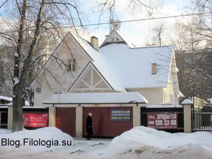 Продается недвижимость в поселке Сокол в Москве/3241858_ads04_1_ (700x525, 78Kb)