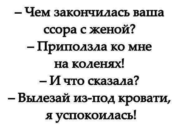 так уж: