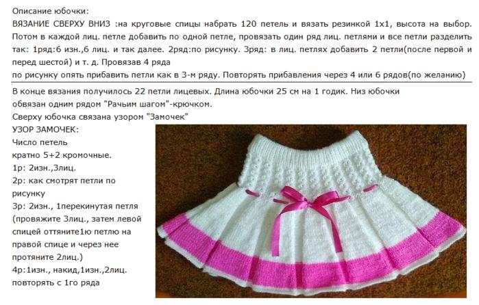 5405644_Bezimyannii (700x446, 387Kb)