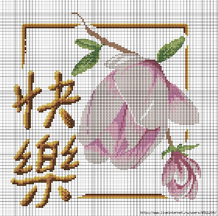 Магнолия схема вышивки триптих 11