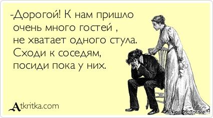 devushki-v-dzhinsah-porno-zhestkoe