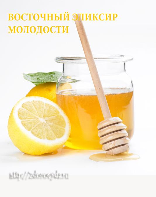 3437689_vostochnyiyeliksirmolodosti (534x675, 168Kb)