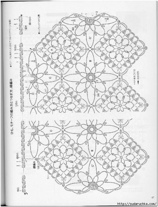 110312913_large_Crochet_new_standard_65 (535x700, 310Kb)