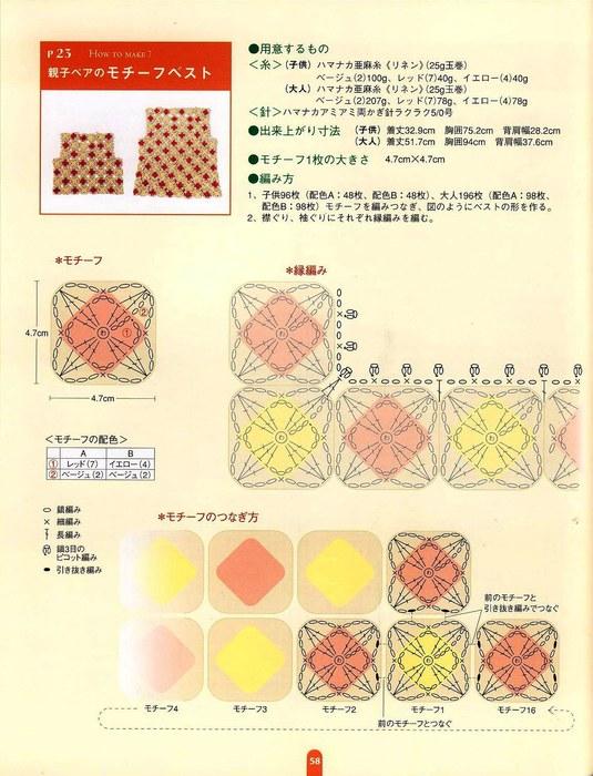 116361892_large_2 (535x700, 364Kb)