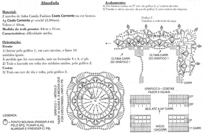 Almofada Croche - gr Pink Rose (700x468, 190Kb)