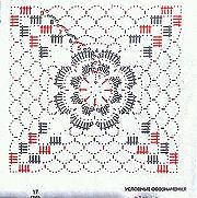 getImage (17) (180x181, 55Kb)