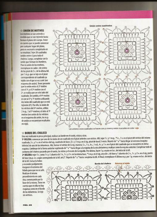 Tejido_Practico_Crochet_Calados___27_ (508x700, 405Kb)